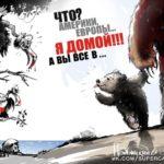 Да здравствует Крым! Да здравствует Севастополь! Слава России! (12 демотиваторов)