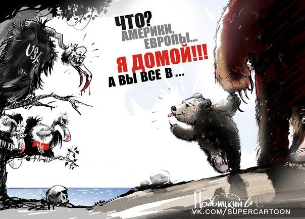 01_Krimka_idet_domoy