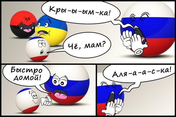 02_Krimk-a-a-a