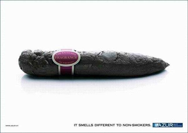 Курильщики! Ваши сигареты - какашки!