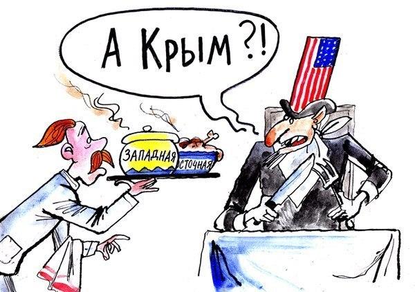 03_a_Krim...