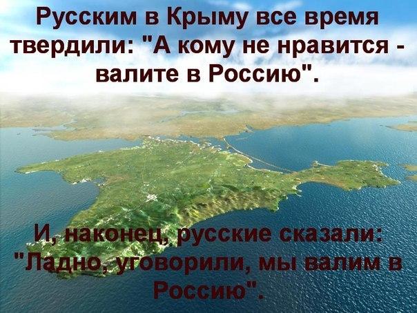 04_russkim_v_Krimu_govorili...