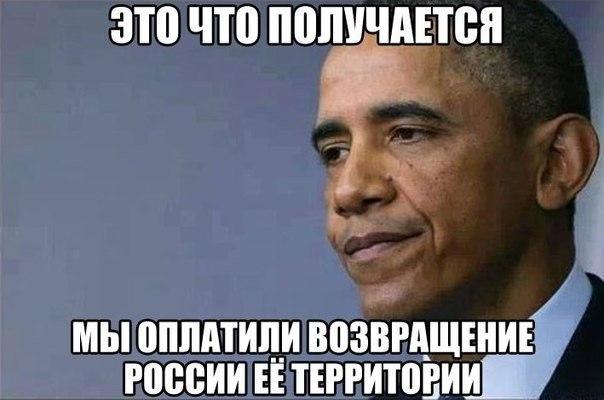 09_Obama_eto_chto_poluchaetsia...