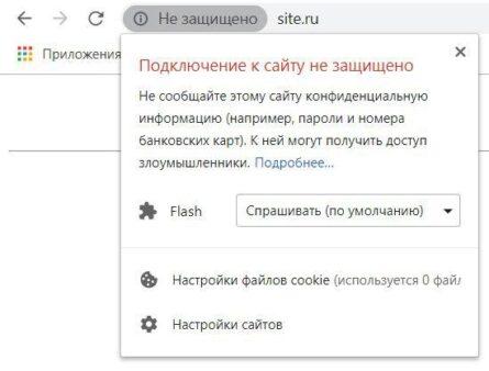 1.ssl certificate image4