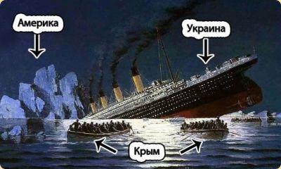 10_Ukraina-Titanik