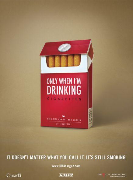 Куришь? - Значит, ты потенциальный алкоголик!