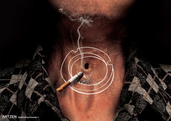 Курильщик! В скором времени ты не сможешь свободно дышать!