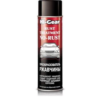 Aero Hi.Gear .No .Rust .2X.HG5721
