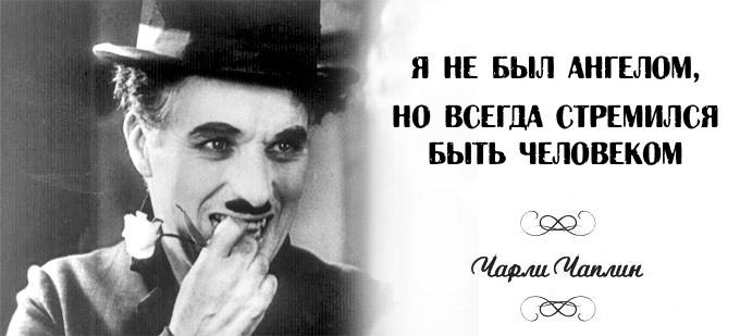 Ch.Chaplin