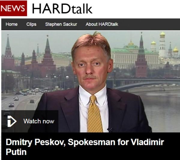 Dm.Peskov_na_BBC