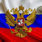 О русской цивилизации, русском мире, о русских и русском человеке (цитаты)