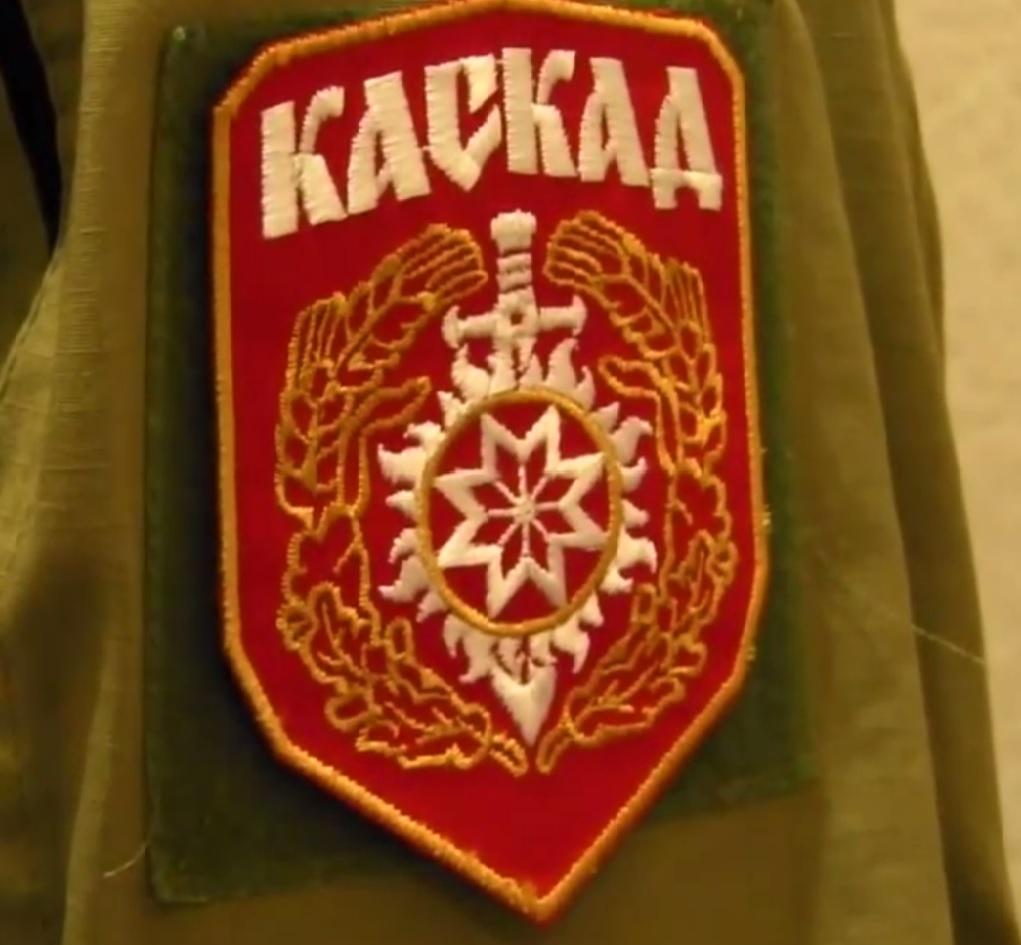 Kaskad_shevron