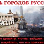 Итоги Майдана (статья + демотиваторы)