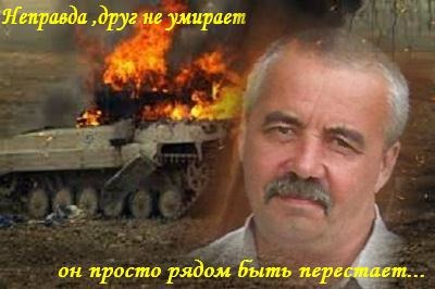 Героический подвиг краснодонского казака Александра Скрябина в бою под Изварино
