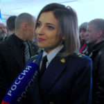 Почему для прокурора Крыма Натальи Поклонской 18 марта — двойной праздник?