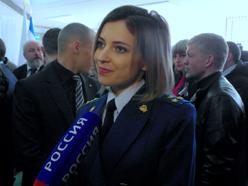 Почему для прокурора Крыма Натальи Поклонской 18 марта - двойной праздник?