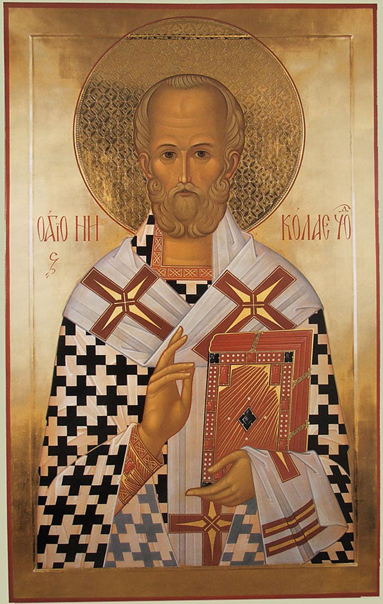 День Святого Николая Угодника