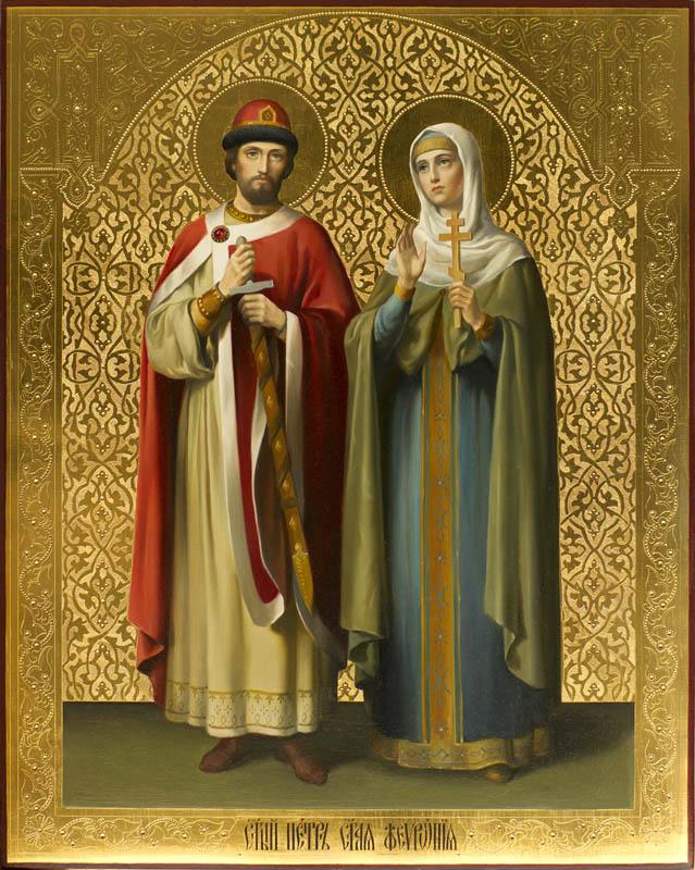 Пётр и Феврония — покровители семьи и брака