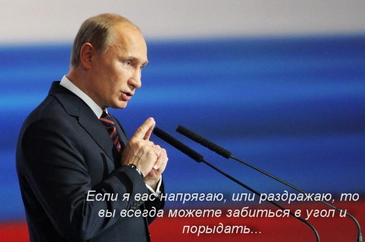 Putin_esli_ja_vas_napriagaju...