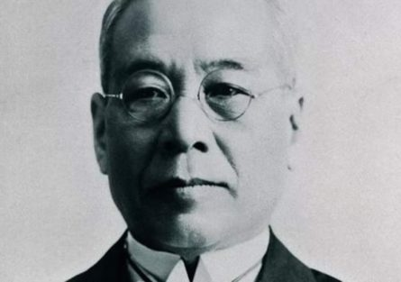 Sakiti Toyoda