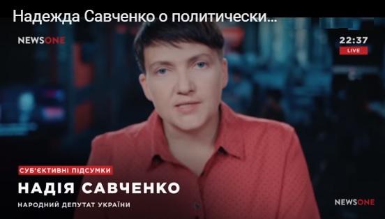 ;) Самое точное описание нынешнего положения на Украине за 20 секунд (видео)