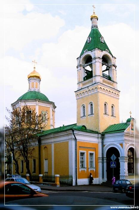 Храм Илии Пророка и Москве