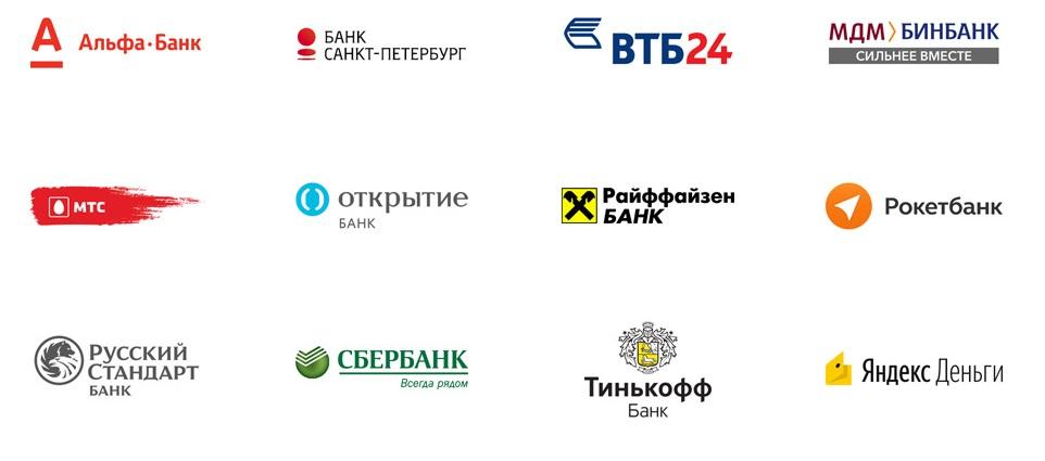 каким банком лучше воспользоваться в россии