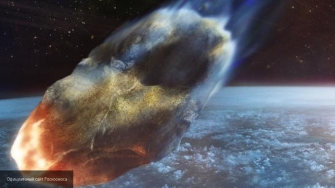 В День святого Патрика Землю едва не уничтожил астероид – NASA
