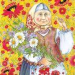 Бабушкины мудрые советы для здоровья в стихах-поговорках