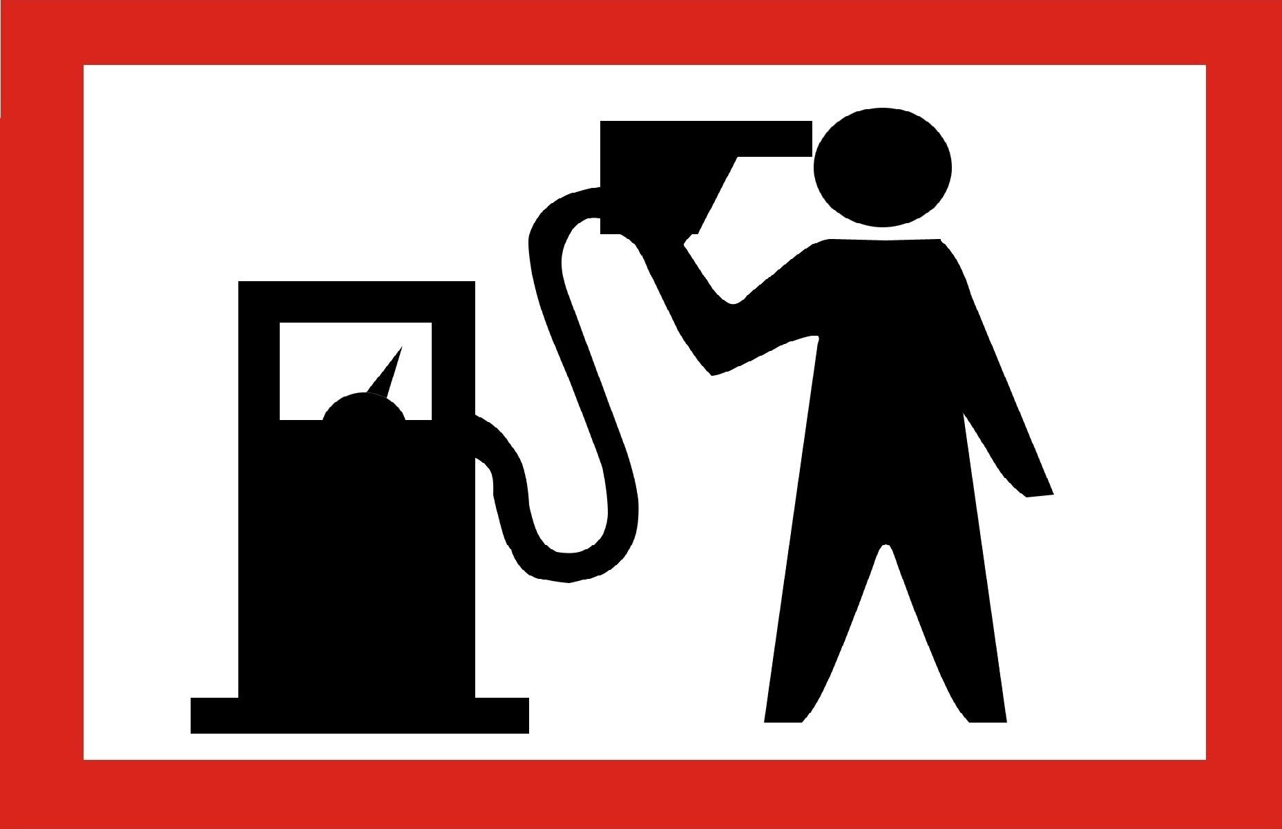 Экономия топлива на автомобиле (15 простых советов)