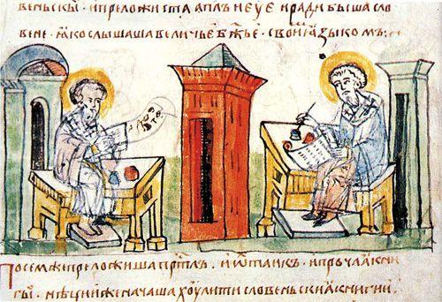 Чем церковнославянский язык отличается от старославянского