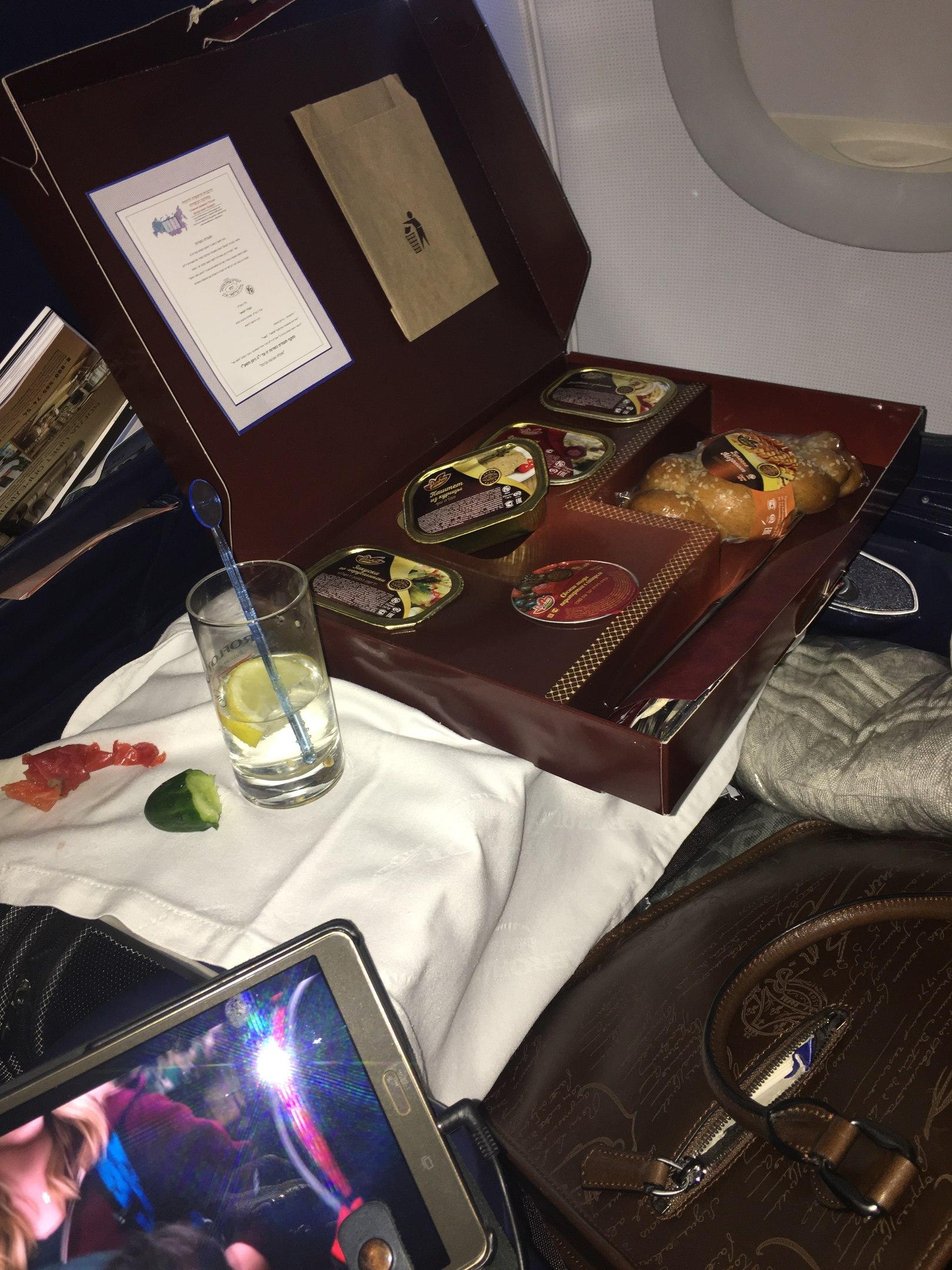 eda_dlia_evreev_na_aeroflote