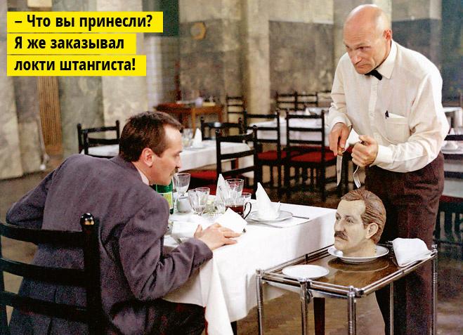 facty_ot_oficiantov_01