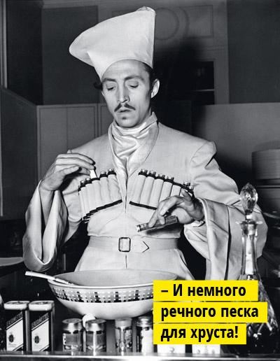 facty_ot_oficiantov_02