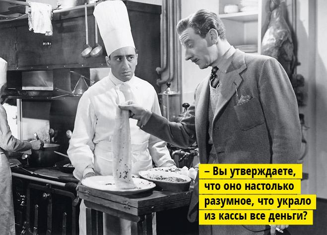 facty_ot_oficiantov_03
