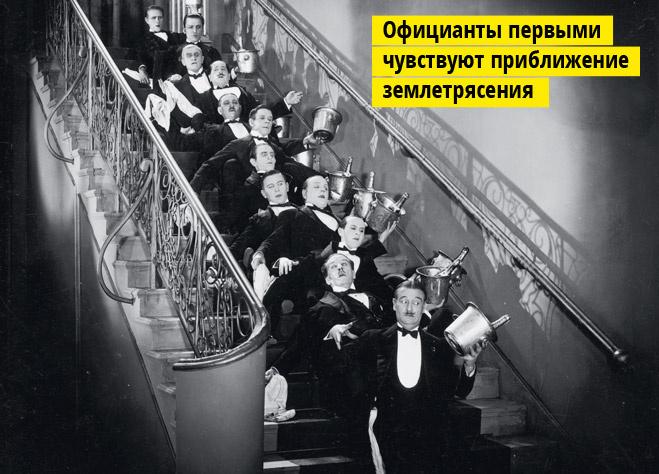 facty_ot_oficiantov_05