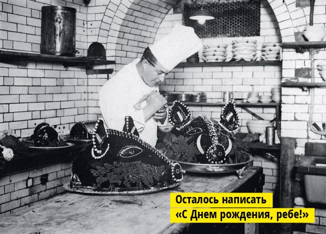 facty_ot_oficiantov_06