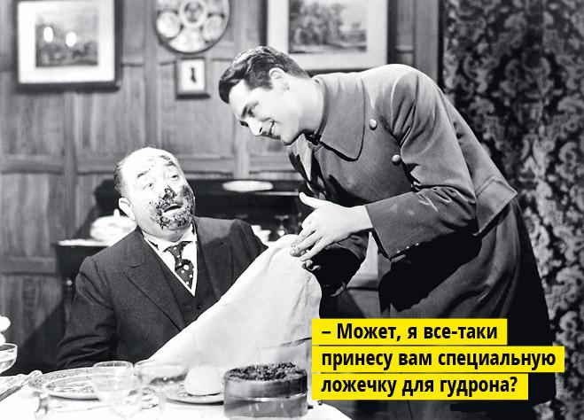 facty_ot_oficiantov_07