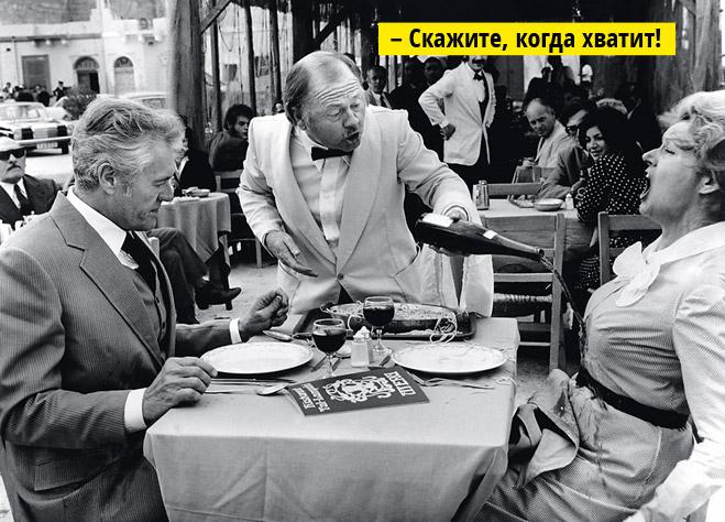facty_ot_oficiantov_08