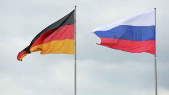 flagi Germanii Rossii