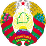 Белоруссия и «антинародный режим» Лукашенко