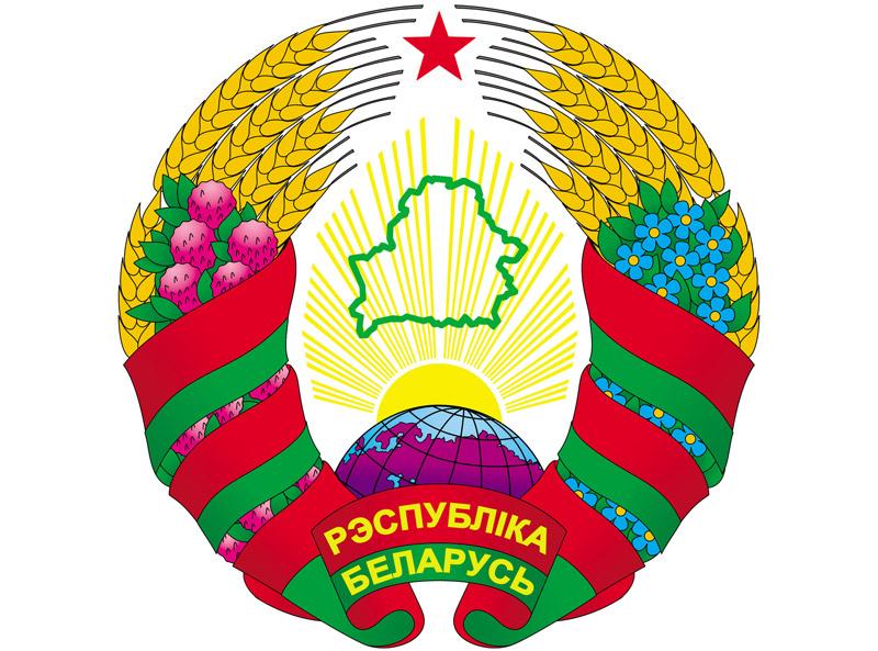 """Белоруссия и """"антинародный режим"""" Лукашенко"""