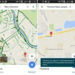 Полезные функции Google Maps, о которых вы могли не знать (статья + 20 фото)