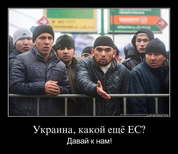 glavniy_argument_protiv_sblizheniya_s_Moskvoy