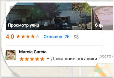 google_reklama_no_1