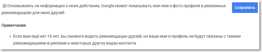 google_reklama_no_3