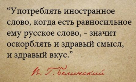 govorite_po-russki