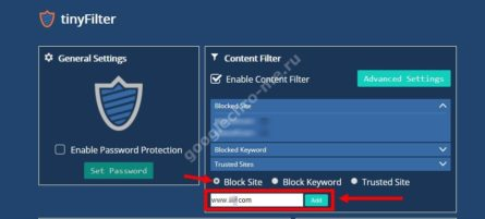 kak zablokirovat sajt 14