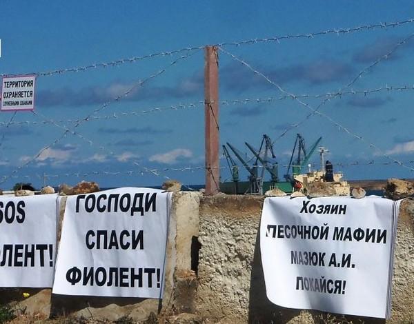 kak_Yanukovih_prodal_Krim_2