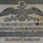 Как правильно брать взятки (инструкция из сатирической книги 1837 года)